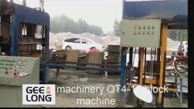 concrete block machine , cement block machine , hollow block making machine QT4 - 15