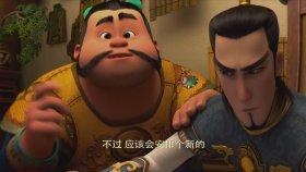 Xiao Men Shen ( 2016 ) Fragman