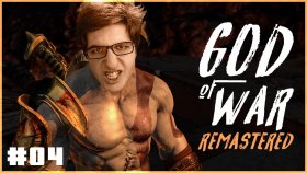 HADESİ YENDİM - God of War Remastered