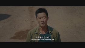 Wolf Warrior 2 ( 2017 ) Fragman