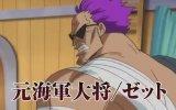 One Piece Film Z  Fragman